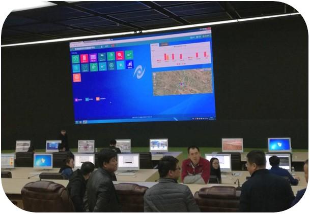 内蒙古鄂尔多斯-社会治安综合治理信息平台