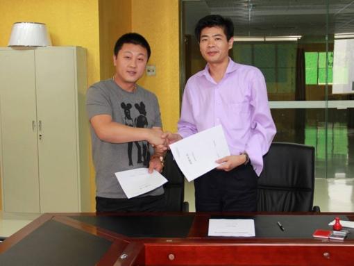 内蒙古呼伦贝尔-社会治安综合治理信息平台