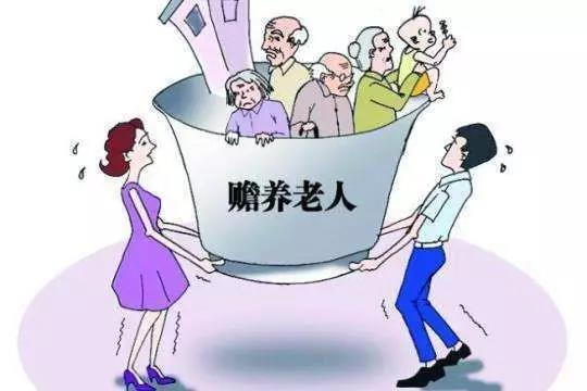 """""""养儿防老""""不现实?中国人到底靠什么养老?"""