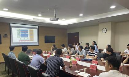 江苏省稳评平台培训会在各地市顺利举行